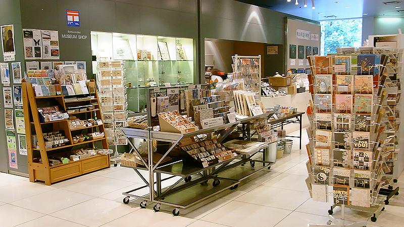 徳島県立文化の森総合公園内にあるミュージアムショップでは、ホームページで紹介している商品を取り扱っています。