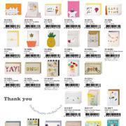 p058_card