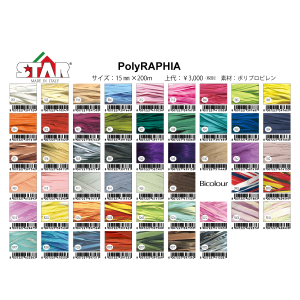 star_polyraphia